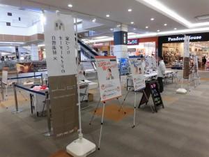 イオンモール大垣さんで子供たちに工作やバルーンアートで楽しんでもらうというイベント