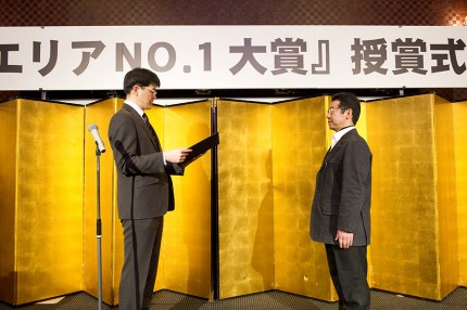 ANB「信頼できる会社」部門 エリアNo.1大賞